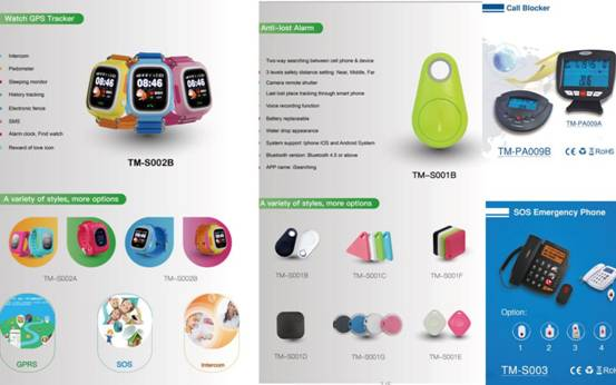 new product catalogue