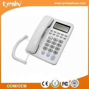 Best Selling Landline Hospital Phone, Caller ID Display Phone (TM-PA104)